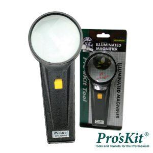 Lupa C/ Iluminação PROSKIT - (8PK-MA006)