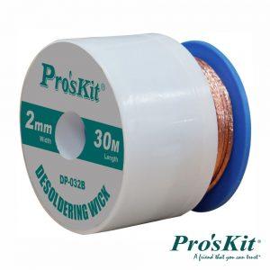 Malha Dessoldadora 2mm 30m PROSKIT - (DP-032B)